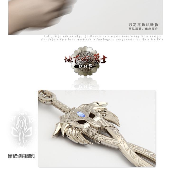 新的征程-泰拉石光剑